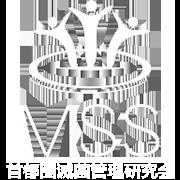 首都圏滅菌管理研究会